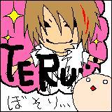口癖が『TERU』☆