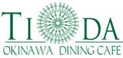 沖縄ダイニングカフェ ティーダ