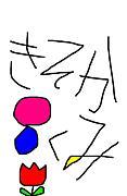 ★文化服装学院1ねん8くみ★