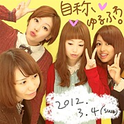 Re:LOVE -あかぺらぐるーぷ-