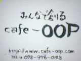 cafe-OOP
