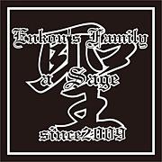 Enkou's Family 聖