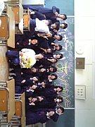 小林学級★1-C