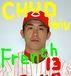 中大☆French-class13☆2007