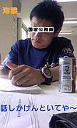 森山救命會 since 2011.2.1