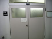 4-106B流体工学研究室