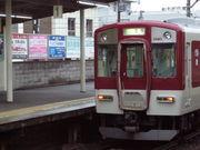 近鉄生駒線