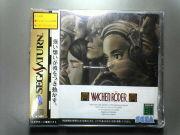 バッケンローダー (WACHENRODER)