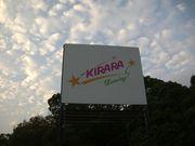 ダンシングチームKIRARA☆