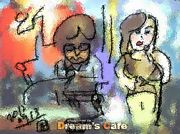 Dream's Cafe -板橋区役所前-