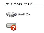 PC好きだけど機械音痴