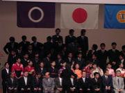 前橋工科大学03年度卒業生の集い