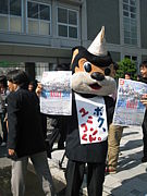 神宮塾生就活支援会(JJSS)
