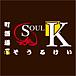 町酒場 SOUL-K