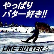 やっぱりバターが好き☆