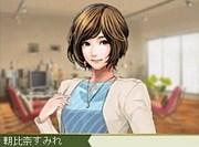 ウイニングポスト【mixiゲーム】