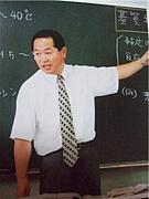 3年8組  「石井先生!!」