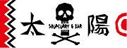 soupcurry&bar 太陽