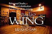 赤羽【studioWING】音楽スタジオ