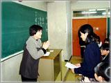 96年卒のための≪東横ズの会≫