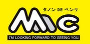 大阪の便利屋 マック
