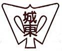 秋田市立城東中学校77年生まれ