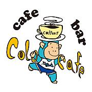 コロカフェ