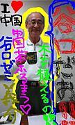 ★谷口ゼミ★