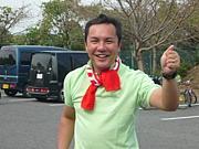 日本を変える!すずき英敬