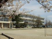 喜多方市立豊川小学校