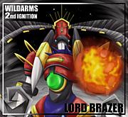 ロードブレイザー!【焔の災厄】
