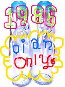 ★1986年生まれのビアン★