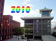 2010年度龍谷大学新入生