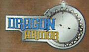 DRAGON ARMOR/ドラゴンアーマー