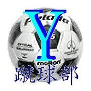 Y校サッカー部
