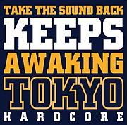 KEEPS AWAKING