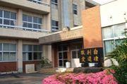 平戸市立中野中学校