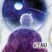 キングって○○