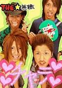 N☆4(野田線四人組)