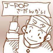 J-POP���̲�