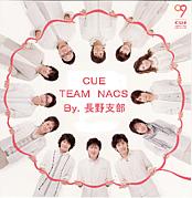 CUE&NACS☆長野支部
