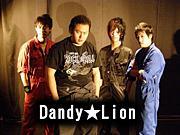 Dandy★Lion