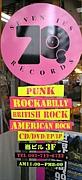 70s Records GARAGELAND