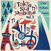 TOKYO SKA JAMBOREE