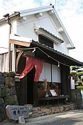 和カフェ 理庵(りあん)