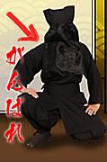黒子!!@シンケンジャー