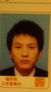 代表 福山クン