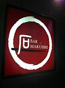 BAR MARUISHI