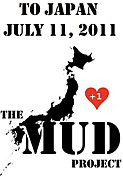 The MUD Project