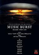 ★MUSIC BURST★ @KG'S BAR